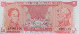 ベネズエラ共和国 未使用