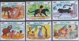 ブータン大国
