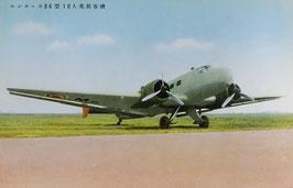ユンカース86型10人乗旅客機