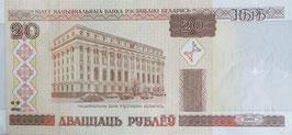 ベラルーシ共和国 未使用