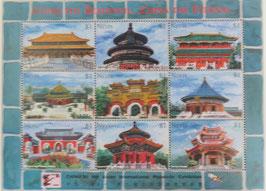 中国古代 ネイビス島