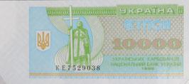 ウクライナ共和国