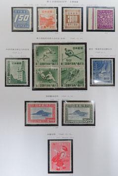 第3次新昭和切手・体育大会別府観光・その他 未使用