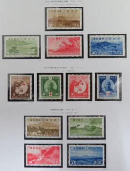 瀬戸内海・赤十字条約・阿蘇国立公園 未使用