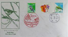 花のシール付き切手