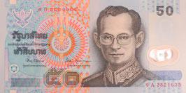 タイ王国未使用