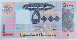 レバノン共和国 未使用