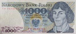 ポーランド共和国 未使用