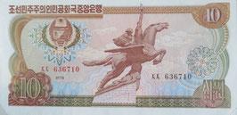朝鮮民主主義人民共和国 北朝鮮 未使用