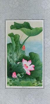 蓮(ハス)の花