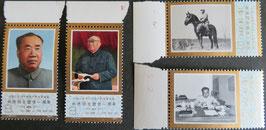 朱徳同志死去1周年