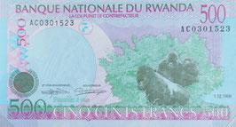 ルワンダ共和国 未使用