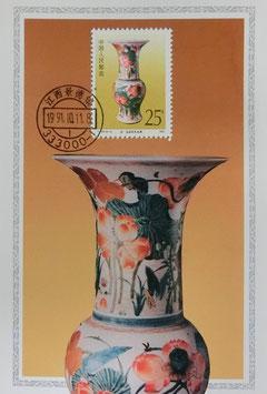 景徳鎮の陶磁器