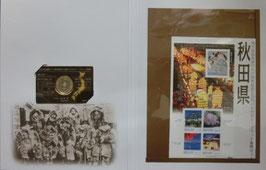秋田県500円切手入り