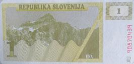 ストロベニア共和国 未使用