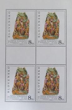 スロバキア記念切手