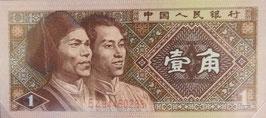 中華人民共和国 未使用