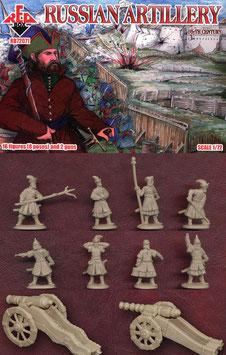 REDBOX 72071 RUSSIAN ARTILLERY 16th Century