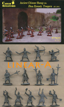 CAESAR H029 Ancient Chinese Shang v.s.Zhou Dynasty  Troopers