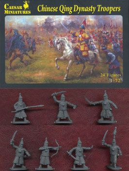 CAESAR H033 CHINA QING DYNASTY TROOPERS
