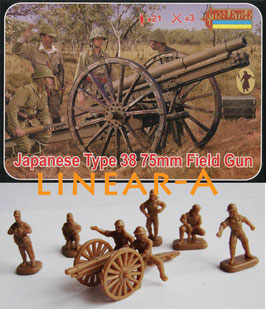 STRELETS 176 Japanese Type 38 75mm Field Gun