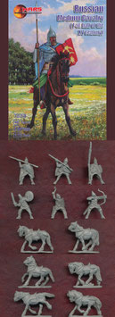 MARS 72059 RUSSIAN MEDIUM CAVALRY XV CENTURY