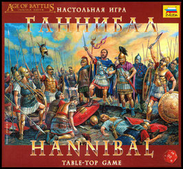ZVEZDA 8210 HANNIBAL, THE GREAT BATTLE - NUR NOCH 1x VORHANDEN