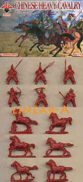 REDBOX 72119 Chinese HEAVY Cavalry 16th-17th