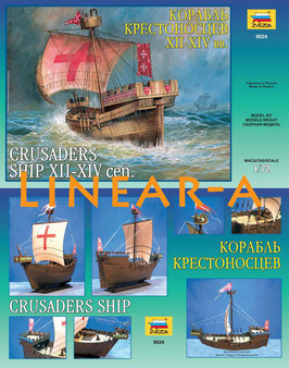 ZVEZDA 9024 CRUSADERS SHIP XII-XIV CENTURY