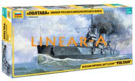 "ZVEZDA 9060 Russian Imperial Battleship ""Poltava"""