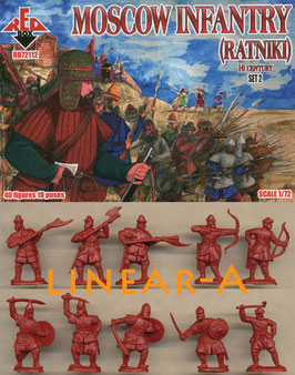 REDBOX 72112 Moscow Infantry (ratniki) 16. Cent. Set 2