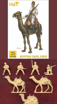 HÄT 8193 EGYPTIAN CAMELRY CORPS