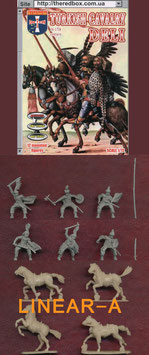ORION 72055 Turkish Cavalry (Deli) 16-17 TH. Century