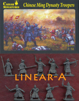 CAESAR H032 CHINA MING DYNASTY TROOPERS