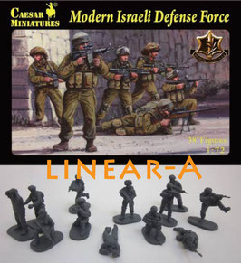 CAESAR H057 MODERN ISRAELI DEFENSE FORCE