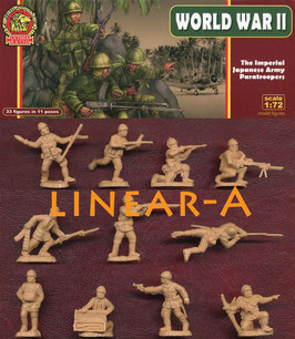 ULTIMA RATIO UR005 The Imperial Japanese Army Paratroopers