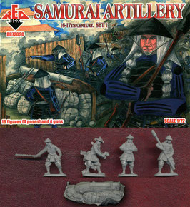 REDBOX 72090 Samurai Artillery 16-17th Century Set 1