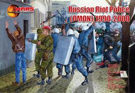 MARS 35001 RUSSIAN RIOT POLICE (Omon) 1990-2000 - NEU Maßstab 1:35