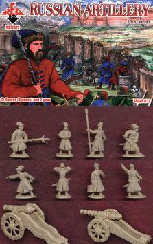 REDBOX 72072 RUSSIAN ARTILLERY 17th Century