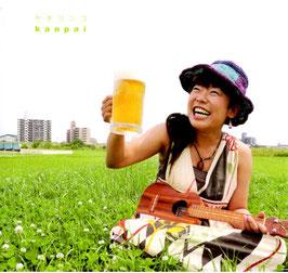 1st mini album  「kanpai」