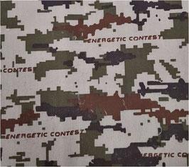 Bügelflicken in Camouflage Look, Farbe khaki-beige-braun, 17 x 21 cm