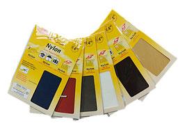 Nylon selbstklebend für Schnellreparatur, Farbe beige
