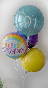 Regenbogen - Luftballon - Bouquet