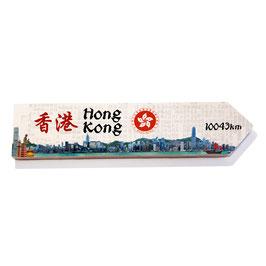 Hong Kong (varios diseños)