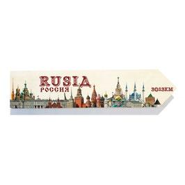 Rusia (varios diseños)