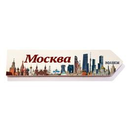 Moscú, Rusia (varios diseños)