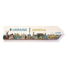 Ucrania (Varios diseños)
