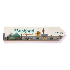 Mashhad (varios diseños)