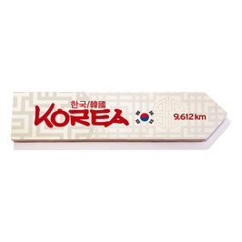 Korea / Corea del Sur (varios diseños)