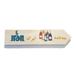 Irán (varios diseños)